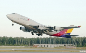 Boeing 747 Asiana Airlines Cargo